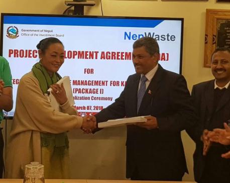 NepWaste to collect Kathmandu's waste