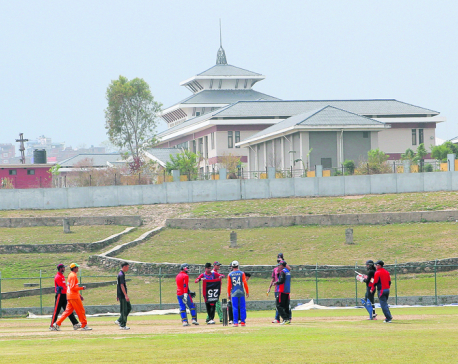 Nepal faces Hong Kong in prestige match today