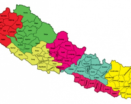 EC publishes election constituency map (With district wise constituency map)