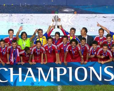 Nepal to compete in AFC Asian Cup Qualifiers