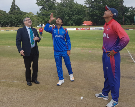 Nepal batting against Afghanistan after winning toss
