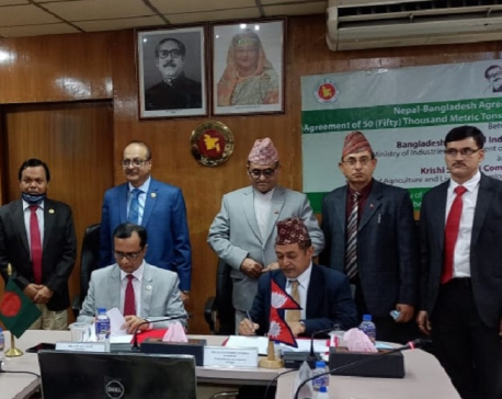 Nepal signs agreement to purchase 50,000 tons of urea fertilizer from Bangladesh
