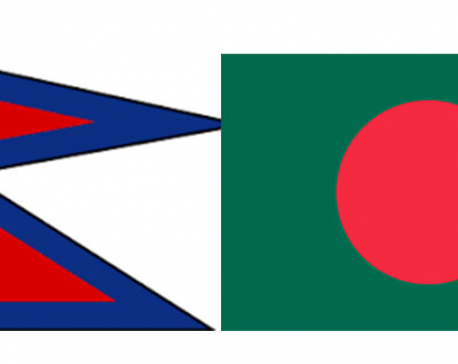 U-19 Asia Cup: Nepal loses to Bangladesh by 2 wickets