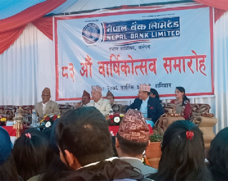 Zero impunity to banking wrongdoers: Khatiwada