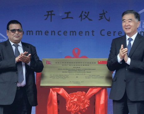 Nepal-China sign three agreements on economic cooperation