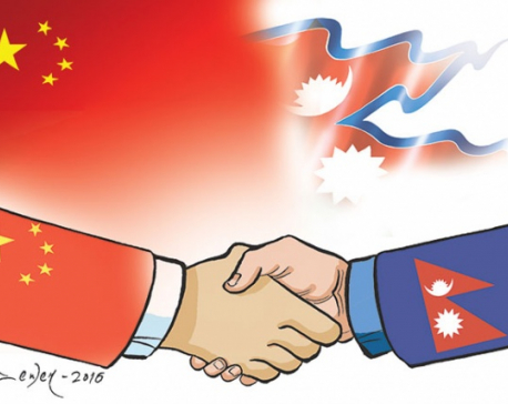 Nepal's participation in Belt and Road forum to enhance ties: Envoy Paudyal
