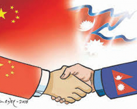 Nepal, China to hand over nationals illegally crossing mutual border