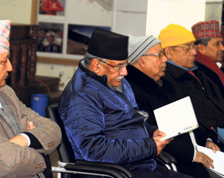 NCP hints at possible US-China confrontation in Nepal