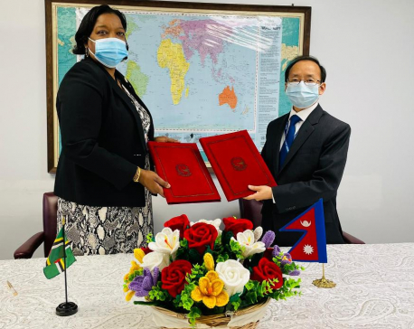 Nepal and Commonwealth of Dominica establish diplomatic relations