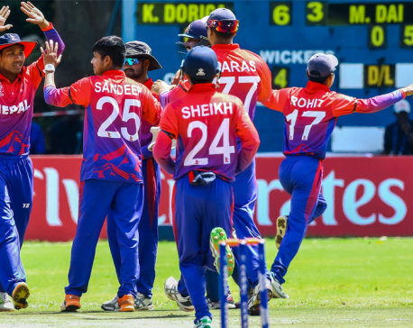 Nepal to chase 190 runs target