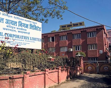 No fuel shortage in Dashain: NOC