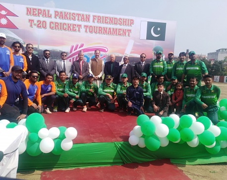 Kathmandu mayor inaugurates Nepal-Pakistan Friendship T20 Cricket Tournament 2021