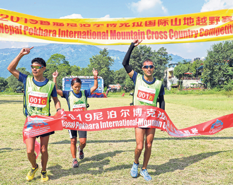 APF wins Int'l Mountain Cross Country Race