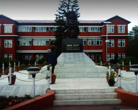 No discrimination of payment to temporary police: Nepal Police