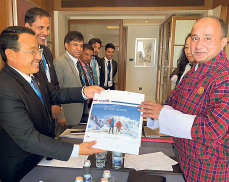 'Nepal and Bhutan are facing similar problems due to climate change'