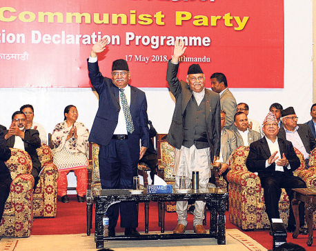 Perils of communist state
