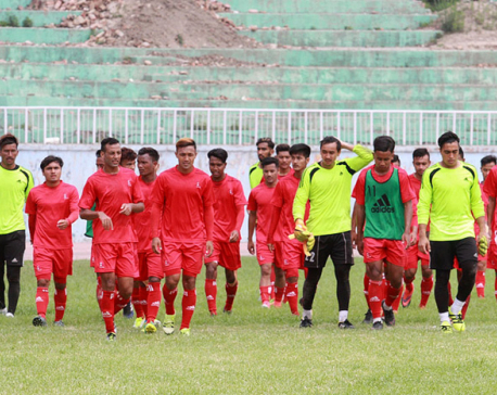 AFC Asian Cup Qualifier: Nepal facing Yemen tomorrow