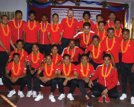 Nepal 'ready' for Australia challenge
