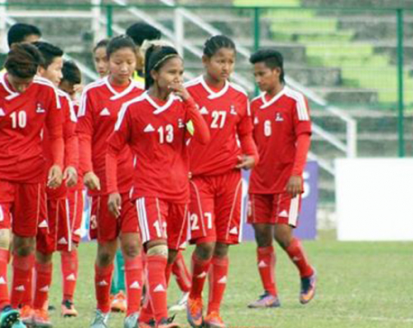 Nepal fails to reach final for the first time