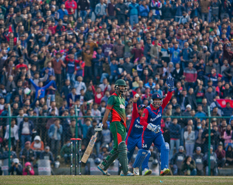 Nepal to chase 156 runs target
