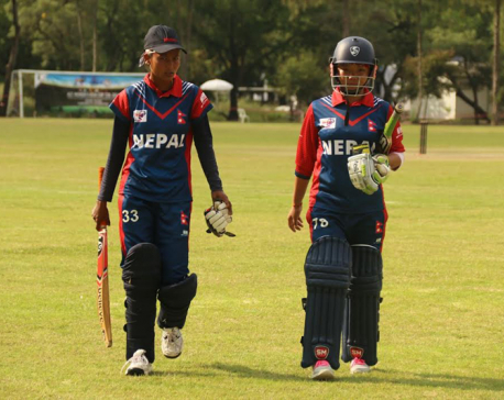 Nepal faces fourth defeat in a row
