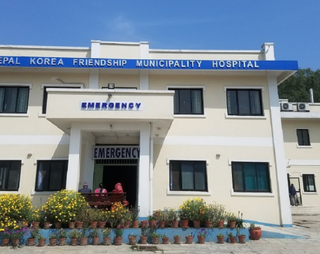 Nepal Korea Friendship Municipality Hospital suspends its services after detecting COVID-19 in health workers