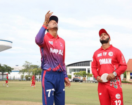 ASIA CUP QUALIFIERS: Nepal puts 221 runs on board against Oman