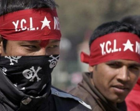 Maoists revive YCL, 231-member central committee formed