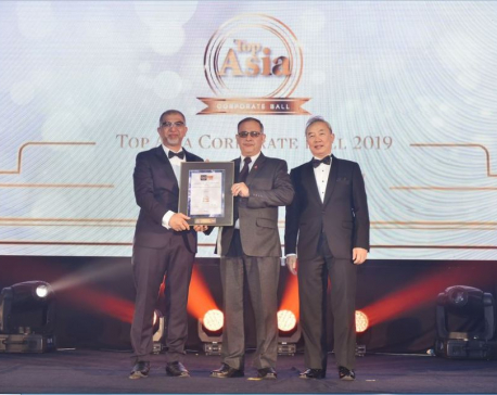 Nepal bags 'Country of the Year Award 2019' in Malaysia