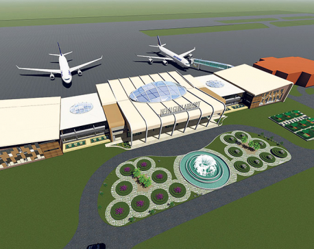 Master plan for upgrading Nepalgunj Airport approved