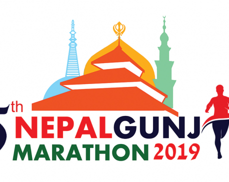 Nepalgunj Marathon on November 23
