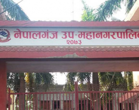 Nepalgunj Sub-metropolitan City office sealed off to curb spread of coronavirus