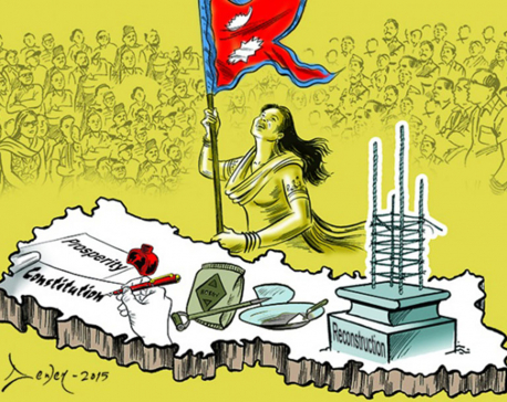Nepal's dream deferred
