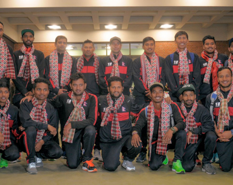 Nepali cricket team return home