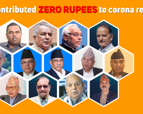 Former PMs and top leaders have individually contributed zero rupees to corona relief fund