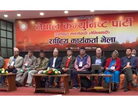 Nepal-led faction to boycott UML parliamentary party meeting
