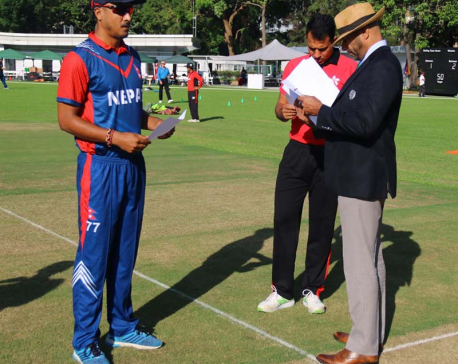 Nepal versus HK match in doubts for Monday