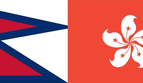 Hong Kong sets 215-run target for Nepal