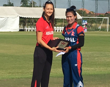 Nepal Women secure 3rd place finish