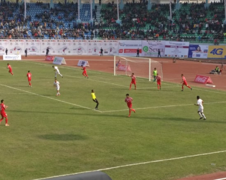 Nepal takes early lead against Bhutan