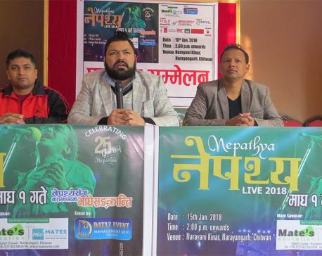 Nepathya to hold concert on Maghe Sakranti in Narayangadh