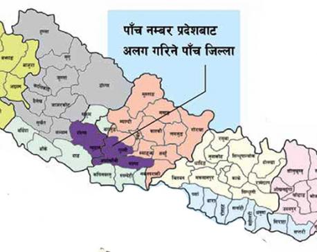 Vested interest in splitting Province Number 5