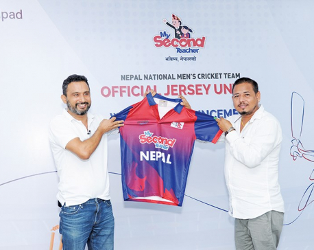 Nepal's national cricket team's new jersey unveiled
