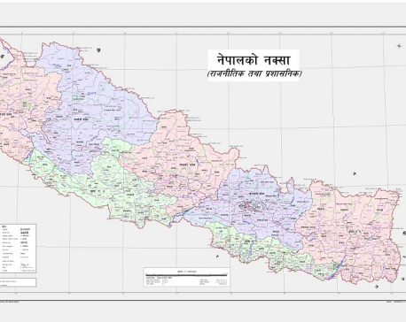 India sends 'diplomatic note' protesting against Nepal's decision to endorse new political map