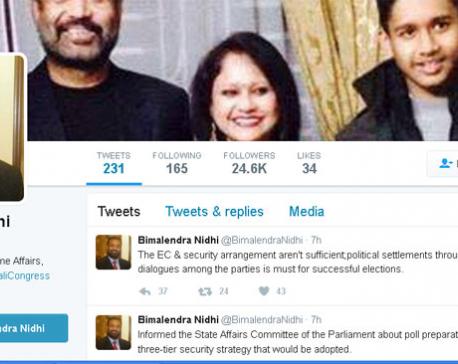 DPM Nidhi tweets EC, security arrangements not sufficient for elections