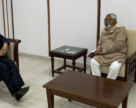 Ambassador Acharya holds meeting with Bihar CM Nitish Kumar