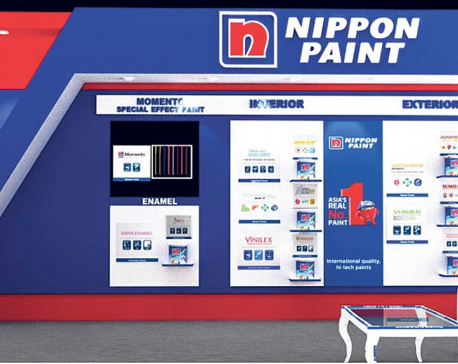 Nippon Paint India enters Nepali market