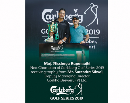 Nischaya Rayamajhi wins Carlsberg Golf Series
