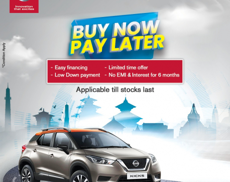 """Buy Now Pay later"" offer on all Nissan ranges"