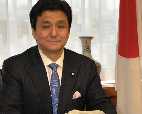 Japanese State Minister returns home
